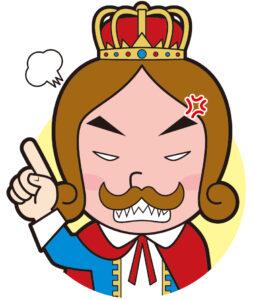 王様-怒る